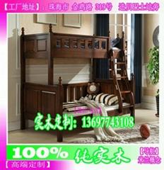 珠海定做儿童實木傢具 胡桃木雙層床