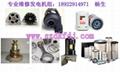 深圳东莞广州发电机维修、保养、配件供应 1