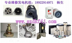 深圳东莞广州发电机维修、保养、配件供应