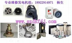 深圳東莞廣州發電機維修、保養、配件供應