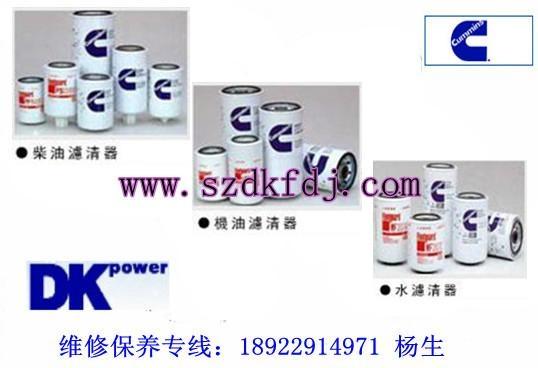 深圳东莞广州发电机维修、保养、配件供应 2