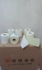57 mm x 60 mm 白黃過底收銀機紙卷