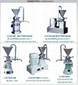 钛白研磨泵 2