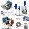 colloid mill & pump 3