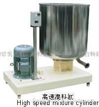 混合機乳化研磨粉碎設備 3