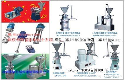 鈦白膠體泵 5