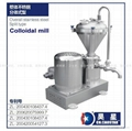 colloid mill & pump 4