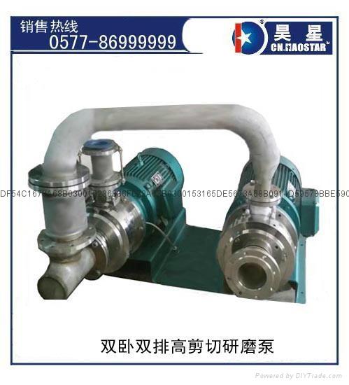 管線研磨機 1