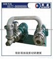COLLOID MILLS,TITANIUM MILL