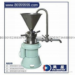 colloidal mill & colloid mill