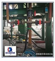 Titanium Colloid Mill