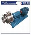 管线研磨泵 3