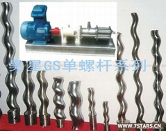 Pump,Titanium High-Speed Grinding Machine (New Colloid Mills)