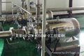 silica colloid mill - silica colloid