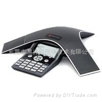 會議電話POLYCOM SoundStationIP7000