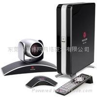 視頻會議Polycom HDX7000
