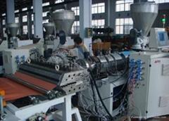 PVC塑料波浪瓦生產設備