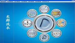 干洗店专用软件