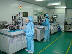 東莞市鑫全發電子有限公司
