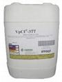 丰安电子代理CORTEC VPCI-377水基防锈液 1