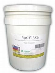 豐安電子代理CORTEC VPCI-386水基防鏽塗料