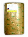 供應CORTEC VPCI-146氣相防鏽紙 原裝現貨 2
