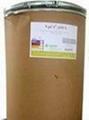供應CORTEC VPCI-609氣相防鏽粉 原裝現貨 1