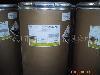 深圳市豐安電子有限公司代理CORTEC MCI 2006NS 氣相防鏽鋼觔阻鏽劑 1