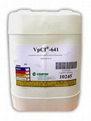 深圳市丰安电子有限公司代理CORTEC VPCI-641水基防锈液