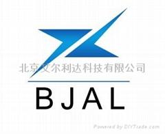 北京艾尔利达科技有限公司