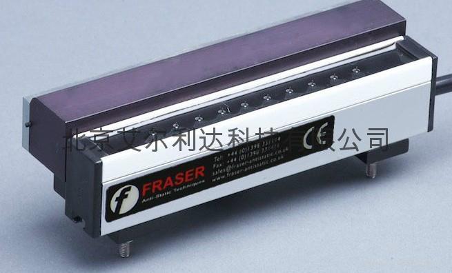 FRASER離子風刀 1