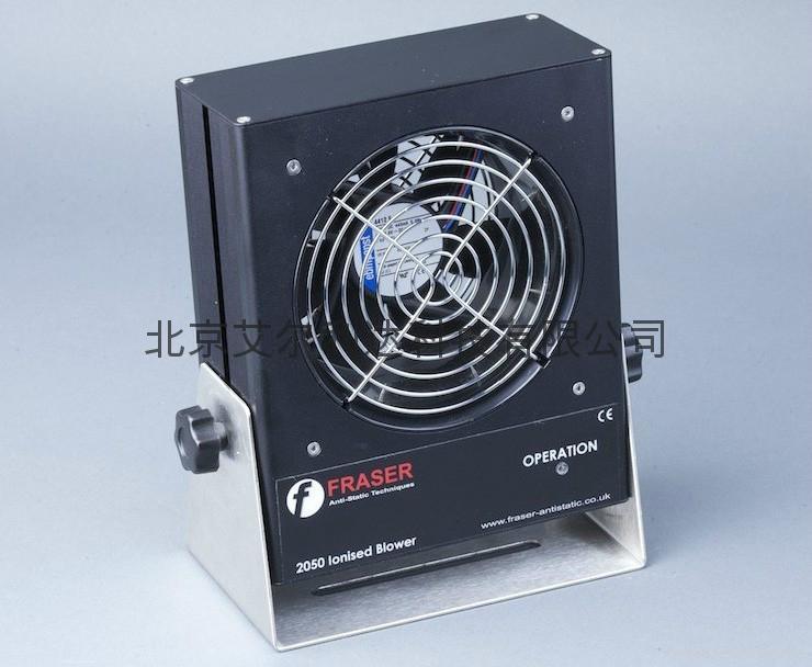 英國 FRASER2050離子風扇 1