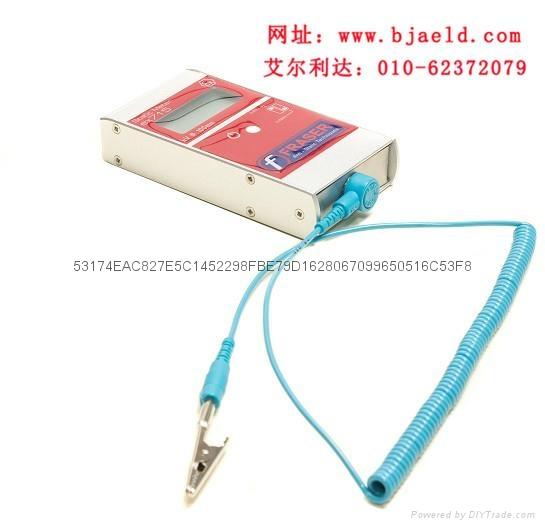 FRASEREX715 防爆靜電測試儀 1