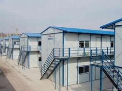滄州彩鋼活動房