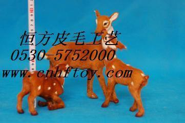 仿真兔子动物玩具 2