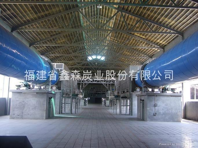 福建省鑫森炭业股份有限公司1号车间