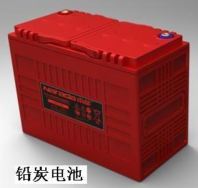 铅碳电池专用活性炭 2