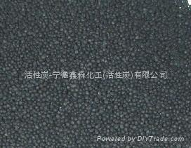 Activated Carbon for Automotive Canisters 1
