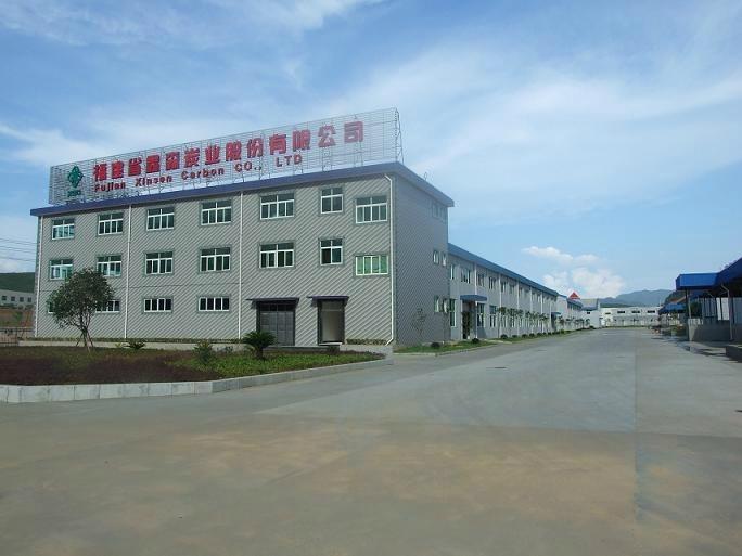 福建省鑫森炭业股份有限公司厂区