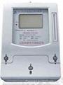 階梯電價型預付費電能表
