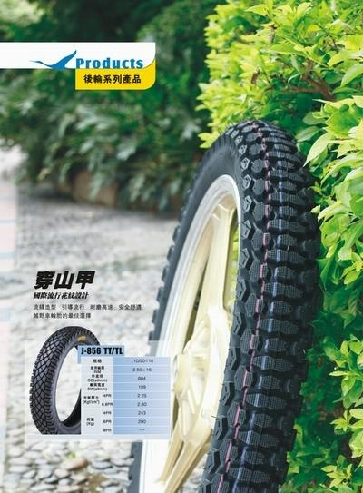 motorcycle Tyre 1