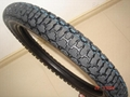 motorcycle Tire 4