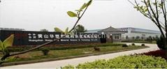 Huangshan Huasu New Material Science & Technology Co.,Ltd
