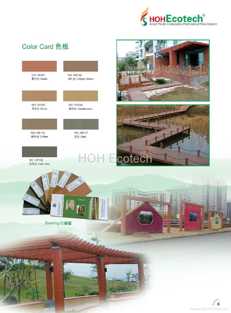 wpc outdoor decking 3