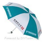 合肥廣告傘