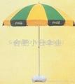 濟南廣告促銷帳篷