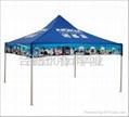 無錫廣告促銷帳篷傘