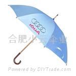 九江廣告促銷帳篷傘
