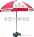 山東濟南廣告傘