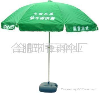 湖南長沙廣告促銷帳篷 1